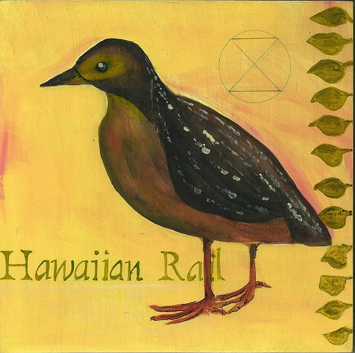 HawaiianRail-700